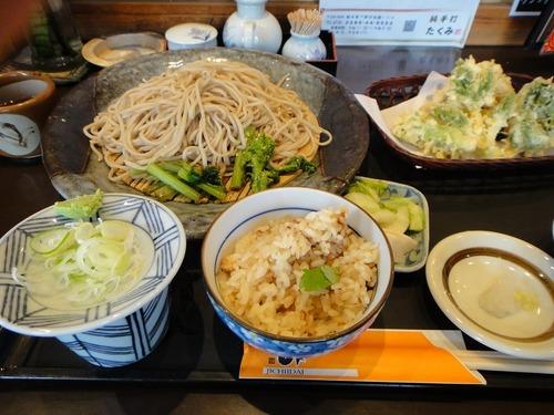Atakumi03