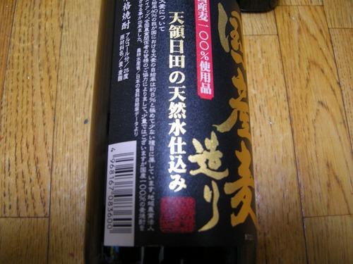 Akokusan02