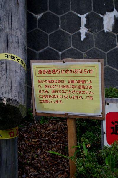 Aryuukanotaki04