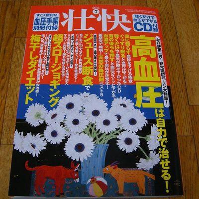Asoukai01