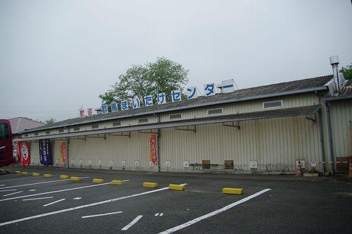 Amaitake01