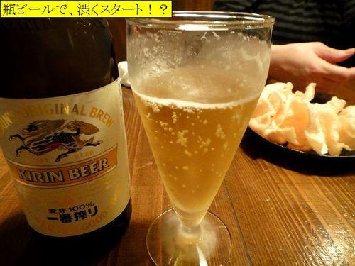 Ayamato01_3