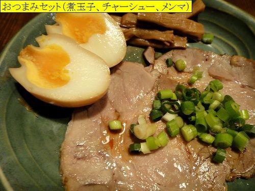 Ayamato02_2