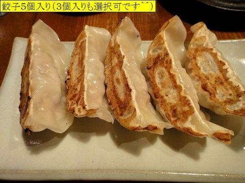 Ayamato04_2