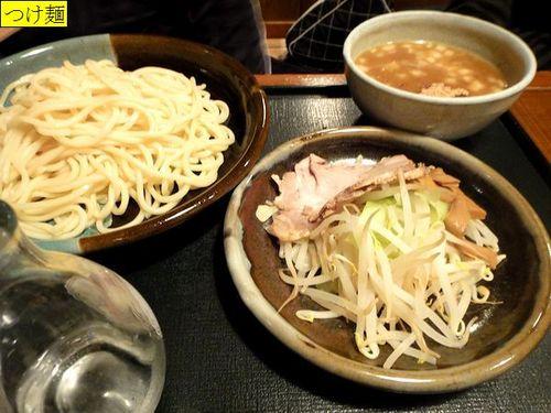 Ayamato07_2