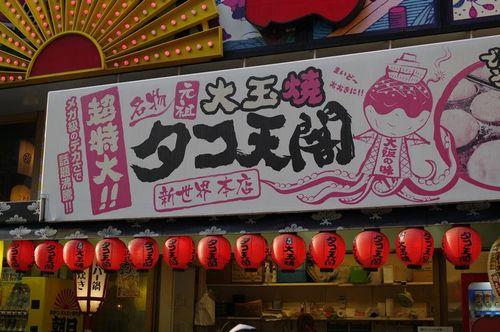 Aoushou01
