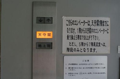 Atenshukaku02