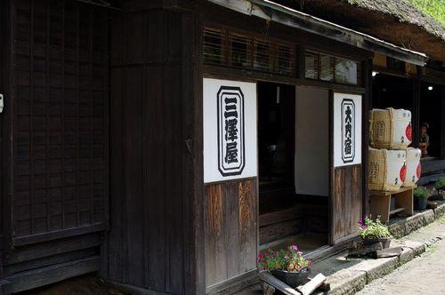 Amisawaya01