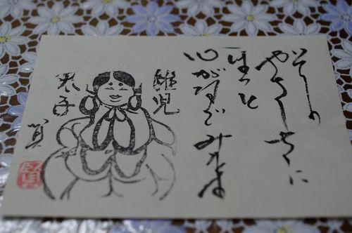 Aomiyage03