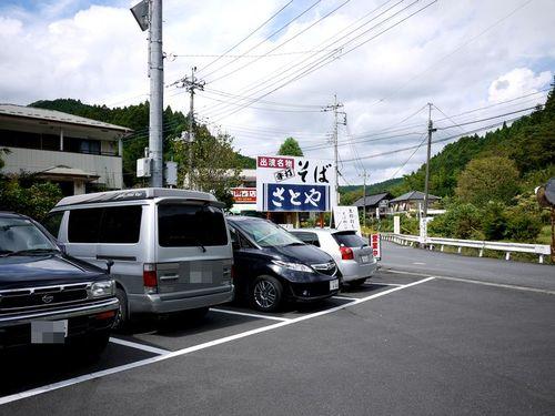 Asatoya01