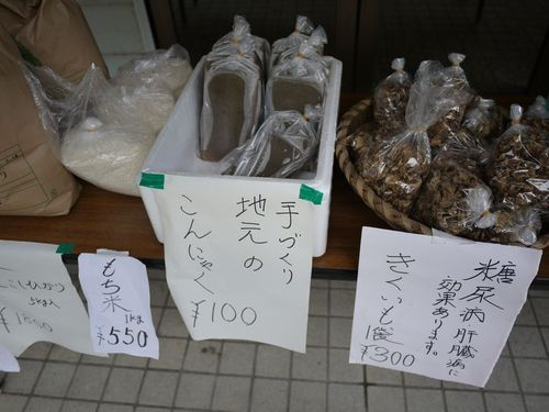 Atukemono04