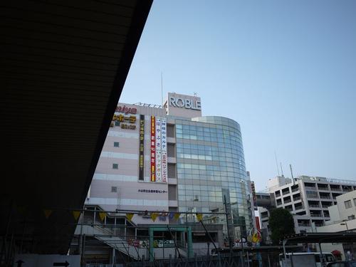 Aoyamaeki01