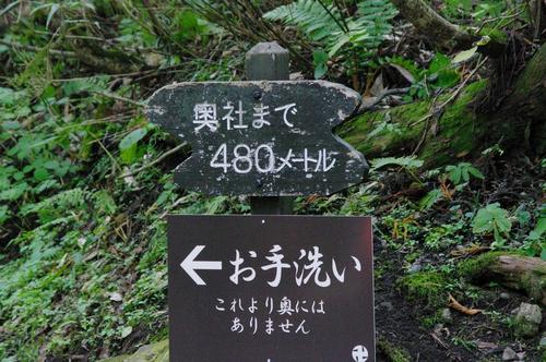 Aokushamade01