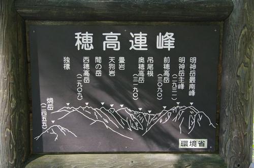 Atatamiiwa02