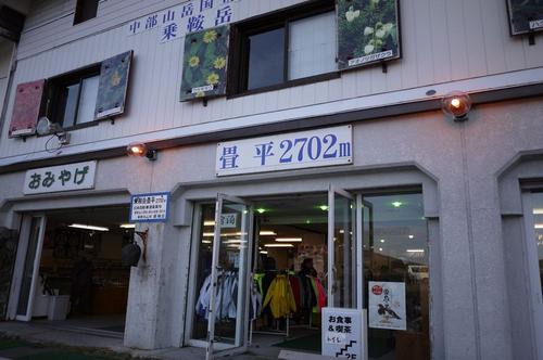 Akudarizaka04