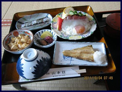 Ayamamotosou02