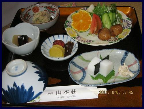 Ayamamotosou04