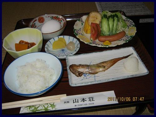 Ayamamotosou05