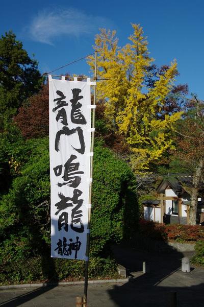 Amingeikan02