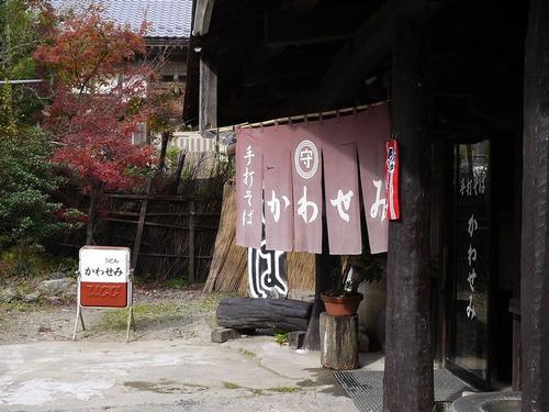 Akawasemi02