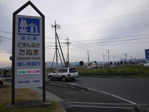 Amitinoeki04