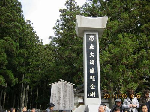 Akouyasan01