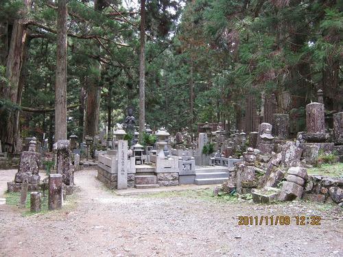 Akouyasan03