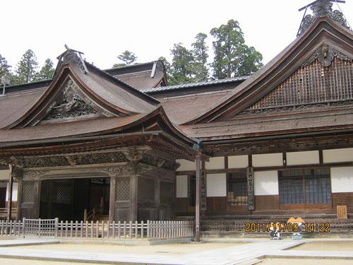Akouyasan06