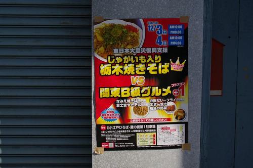 Ayakisoba01