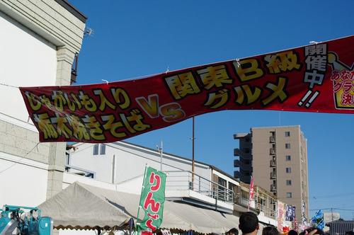 Ayakisoba02