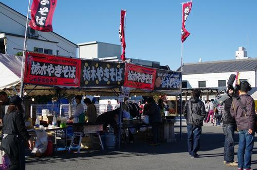 Ayakisoba11