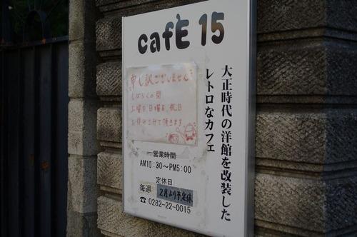 Acafe1504