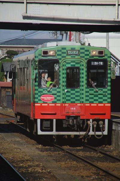 Asuika02