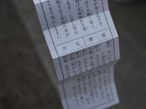 Aomairi04
