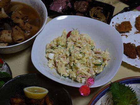 Ashokutaku03