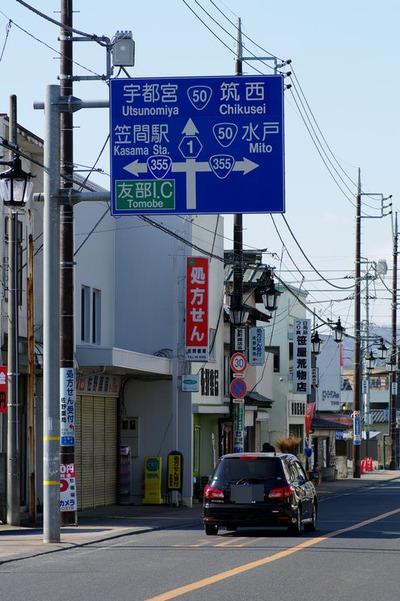 Aoinaritoowakare07
