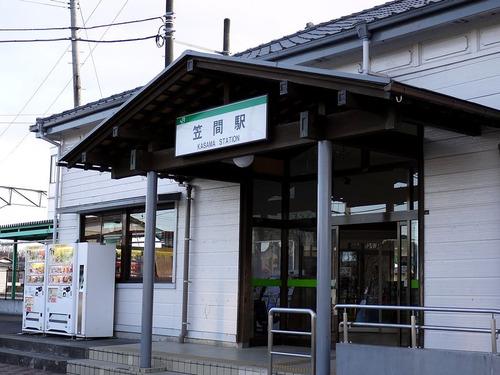 Akasamaeki01