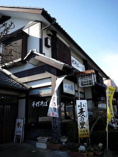Aogawaya01