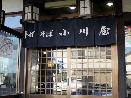 Aogawaya02