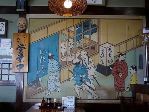 Aogawaya04