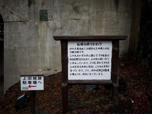 Auedajyousekikouen04