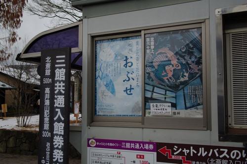 Aobusetoutyaku02