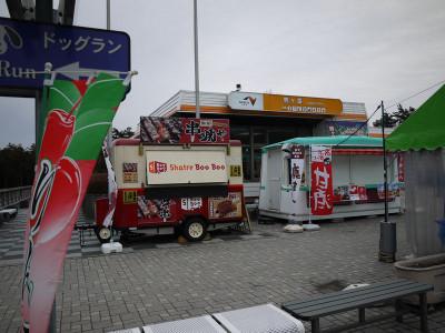Akomagatake02