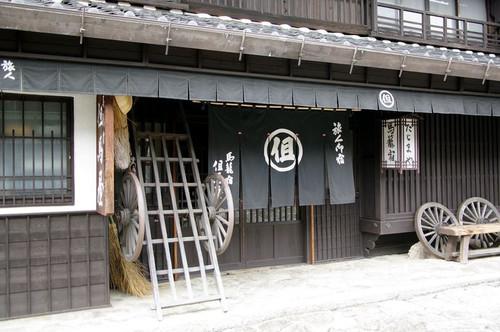 Amagometajimaya02