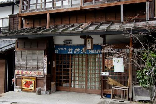 Amagometajimaya03