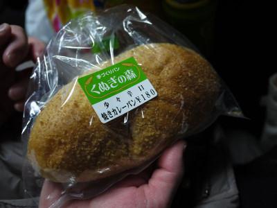 Asaishuukai02