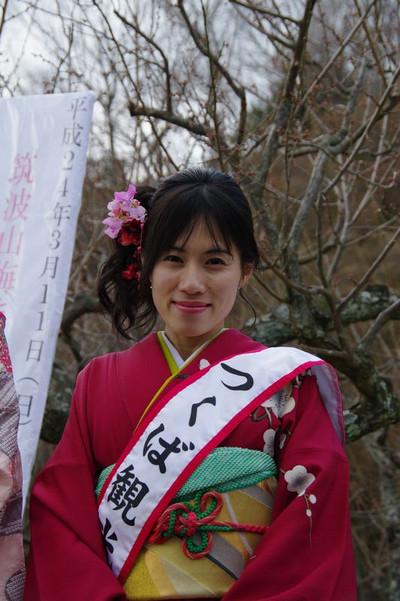 Aowakare03