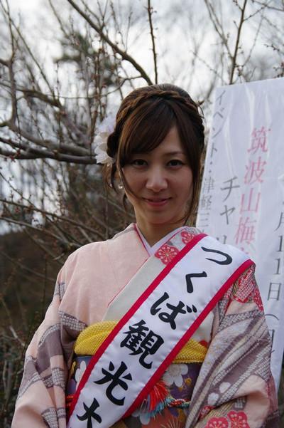 Aowakare04
