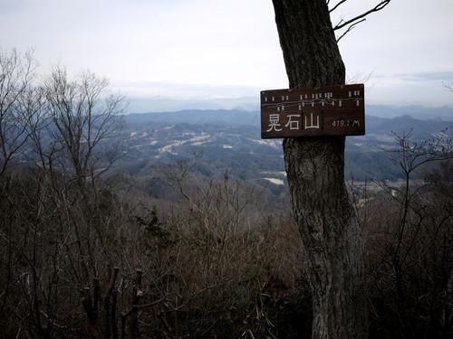 Atyoujyoukara01_2