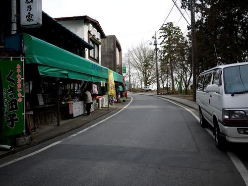 Akokugakuin03